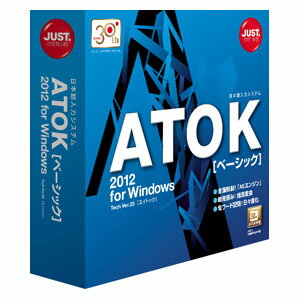 【Joshin webはネット通販1位(アフターサービスランキング)/日経ビジネス誌2012】ATOK 2012 for...