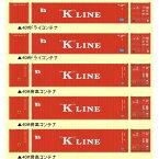 [鉄道模型]トミーテック (N) 川崎汽船40ftコンテナ 5個セット