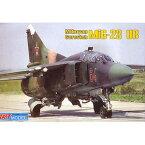 1/72 露・ミグMiG-23UB複座練習機【AU7210】 アートモデル