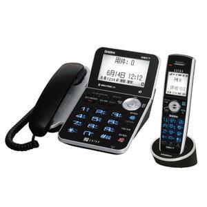 Bluetoothで携帯電話と接続し、携帯電話の送受話ができるコードレス電話機 ユニデン【電話機 DECT3288】