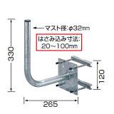 BK-32ZR【】 日本アンテナ アンテナ取り付け金具【ベランダ格子手すり用】 [BK32ZR]【返品種別A】【RCP】