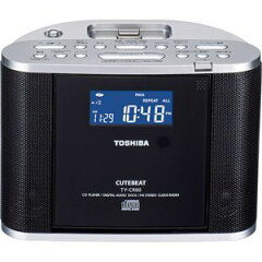 TY-CR60-S【税込】 東芝 CDクロックラジオ CUTEBEAT [TYCR60S]【返品種別A】【送料無料】【after20130610】