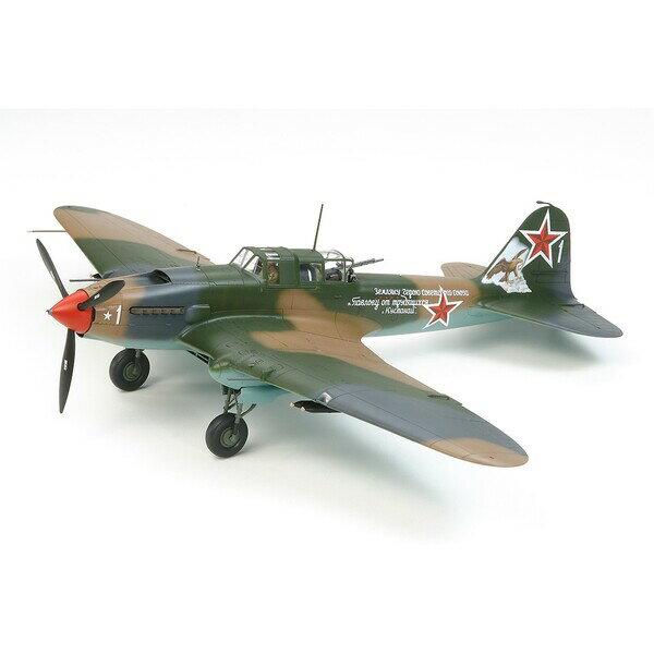 ミリタリー, 戦闘機・戦闘用ヘリコプター 148 No.113 148 IL-2 61113