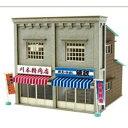 1/150 なつかしのジオラマシリーズ 商店F【MP03-83】 さんけい