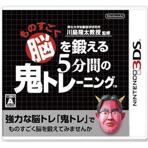 【3DS専用】ものすごく 脳を鍛える 5分間の鬼トレーニング 【税込】 任天堂 [CTR-P-ASRJ]【送料無料】
