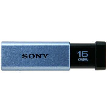 USM16GT-L ソニー USB3.0/2.0対応 高速USBフラッシュメモリー 16GB(ブルー) ポケットビット USM-Tシリーズ