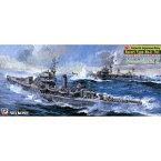 1/700 日本海軍海防艦 丁型(第2号型)2隻入【SPW20】 ピットロード