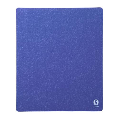 サンワサプライ ベーシックマウスパッド ブルー ZERO MPD-OP53BL 1個