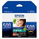 KL500PSKR エプソン 写真用紙 <光沢> (L判/500枚)