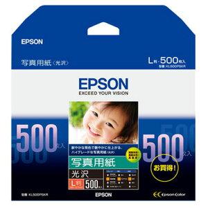 KL500PSKR【税込】 エプソン 写真用紙 <光沢> (L判/500枚) [KL500PS…