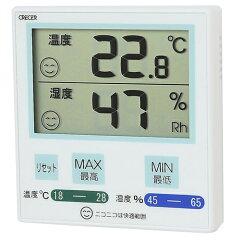 CR-1100B:クレセル デジタル温湿度計