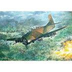 1/48 米・ノースアメリカンT28D トロージャン複座レシプロ地上攻撃機【048T450】 ローデン