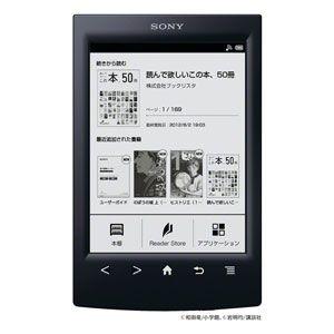 PRS-T2-B【税込】 ソニー 電子書籍 Reader PRS-T2(ブラック) [PRST2B]【返品種別A】【送料無料】