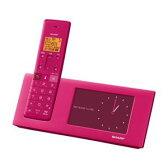 JD-4C2CL-P【税込】 シャープ デジタルコードレス留守番電話機 ピンク SHARP [JD4C2CLP]【返品種別A】【送料無料】【RCP】