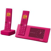 JD-4C2CW-P【税込】 シャープ デジタルコードレス留守番電話機(子機1台) SHARP [JD4C2CWP]【返品種別A】【送料無料】【RCP】