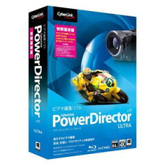 【Joshin webはネット通販1位(アフターサービスランキング)/日経ビジネス誌2012】PowerDirector...