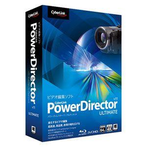 PowerDirector 11