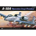 1/72 A-10A イラク戦争【AM12402】 アカデミー