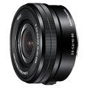 SELP1650 ソニー E PZ 16-50mm F3.5-5.6 OSS ※Eマウント用レンズ(APS-Cサイズ用) [SELP1650]【返品種別A】【送料無料】
