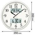 ITM-660NJ-8JF【税込】 カシオ 電波掛時計 [ITM660NJ8JF]【返品種別A】【送料無料】【RCP】