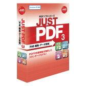 JUST PDF 3 [作成・編集・データ変換] 通常版【税込】 ジャストシステム 【返品種別B】【RCP】