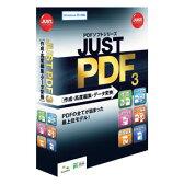 JUST PDF 3 [作成・高度編集・データ変換] 通常版【税込】 ジャストシステム 【返品種別A】【RCP】【送料無料】