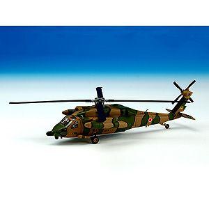 ミリタリー, 戦闘機・戦闘用ヘリコプター 1144 UH-60JA SDAV440001 Avioni-X