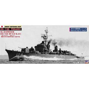 ミリタリー, 戦艦 1700 DD-108 ()J62