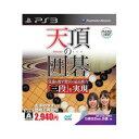 【PS3】マイナビBEST 天頂の囲碁 マイナビ [BLJM-6103...