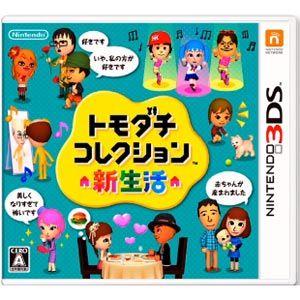 【Joshin webはネット通販1位(アフターサービスランキング)/日経ビジネス誌2012】【3DS】トモダ...