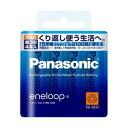 BK-3MCC/4 パナソニック ニッケル水素電池 単3形(4本入) Panasonic eneloop [BK3MCC4]【返品種別A】
