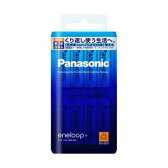 BK-3MCC/8【税込】 パナソニック ニッケル水素電池 単3形(8本入) Panasonic eneloop [BK3MCC8]【返品種別A】【RCP】