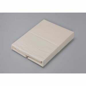 アイリスオーヤマ 布団カバー シングル ボックスシーツ ベッドシーツ ベッド 綿100% 無地 シンプル 新生活