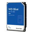 WD10EZEX【税込】 ウエスタンデジタル 【バルク品】3.5インチ 内蔵ハードディスク 1.0TB WesternDigital WD Blue [WD10EZEXR]【返品種別B】【送料無料】【RCP】