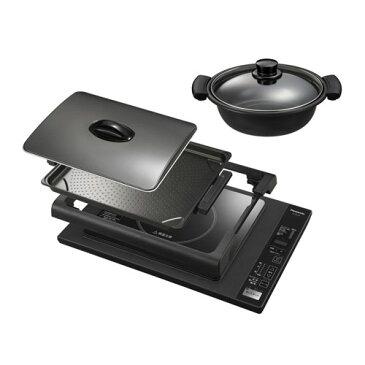 KZ-HP2100-K パナソニック 卓上IH調理器 ホットプレート ブラック Panasonic IHホットプレート [KZHP2100K]【返品種別A】
