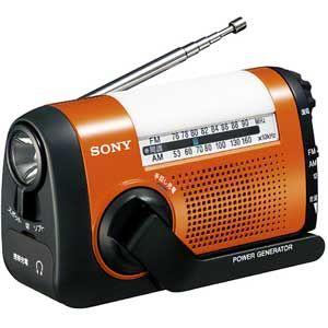 太陽光充電ラジオ「ICF-B08」