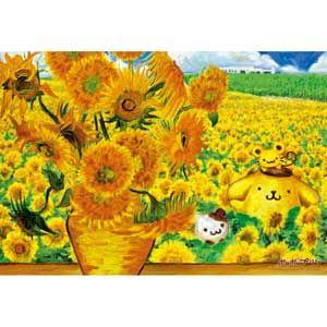Sanrio Characters ポムポムプリン「ひまわり」 300ピース 【税込】 ビバリー [ビバリー33-075ポムポムプリンヒマワリ]【返品種別B】