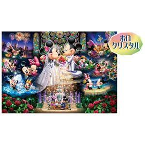 ディズニー 永遠の誓い 〜ウエディング ドリーム〜(ホロクリスタルパズル) 108ピース テンヨー