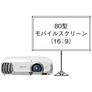 【Joshinはネット通販部門1位(アフターサービスランキング)日経ビジネス誌2013年版】EH-TW5200S...