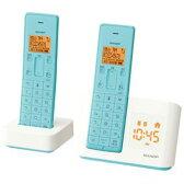 JD-BC1CW-A【税込】 シャープ デジタルコードレス留守番電話機(子機1台)ブルー SHARP インテリアホン [JDBC1CWA]【返品種別A】【送料無料】【RCP】