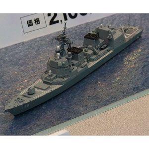 ミリタリー, 戦艦 1700 No.23 DD-115 07877