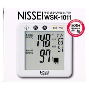 WSK-1011-W 日本精密測器 手首式血圧計 シロ
