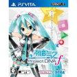 【PS Vita】初音ミク -Project DIVA- f(お買い得版) 【税込】 セガ [VLJM35076ハツネミク]【返品種別B】【RCP】