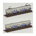 [鉄道模型]トミーテック (N) 鉄道コレクション えちぜん鉄道MC7000形 2両セット