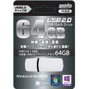 HDUF102C64G2 HIDISC USB2.0対応 フラッシュメモリ 64GB HI-DISC [HDUF102C64G2]【返品種別A】