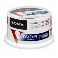 50DMR12MLPP ソニー 16倍速対応DVD-R50枚パック 4.7GB ホワイトプリンタブル SONY [50DMR12MLPP]【返品種別A】
