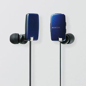 Bluetoothヘッドセット「LBT-HP05Nシリーズ」