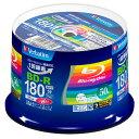 VBR130RP50V4 バーベイタム 6倍速対応BD-R 50枚パック 25GB ホワイトプリンタ...