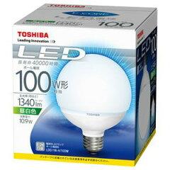 LDG11N-H/100W【税込】 東芝 LED電球 ボール電球形 10.9W(昼白色相当) TOSHIBA E-CORE(イー・コア) [LDG11NH100W]【返品種別A】【送料無料】【RCP】