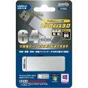 HDUF101S64G3 HIDISC USB3.0対応 フラッシュメモリ 64GB [HDUF101S64G3]【返品種別A】